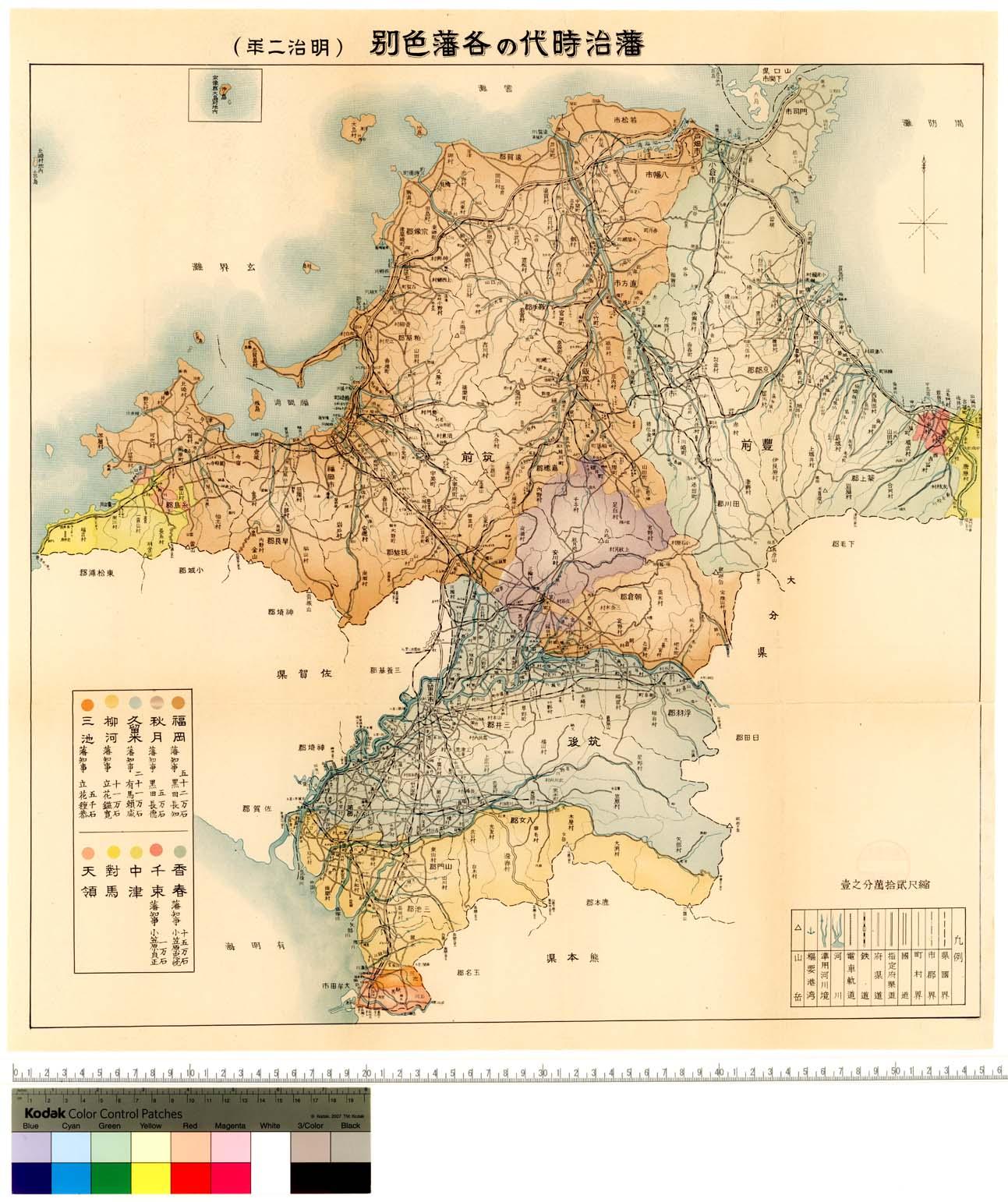 福岡県の近代地図|福岡県立図書...