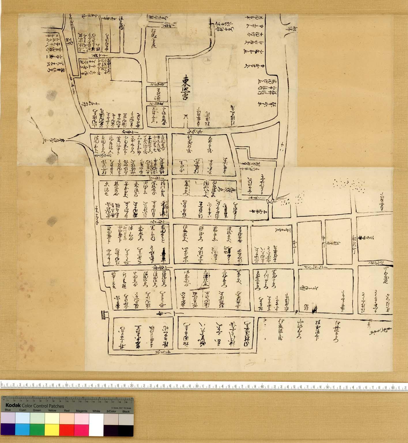 福岡藩屋敷図 荒戸辺「大田資料」333号 福岡県立図書館